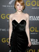 Bryce-Dallas-Howard-at-the-Premiere-of-Gold-in-NYC-6