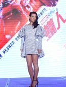 """Evangeline Lilly at the Press Confrence for """"Ant-Man and the Wasp"""" in Taipei, Taiwan"""