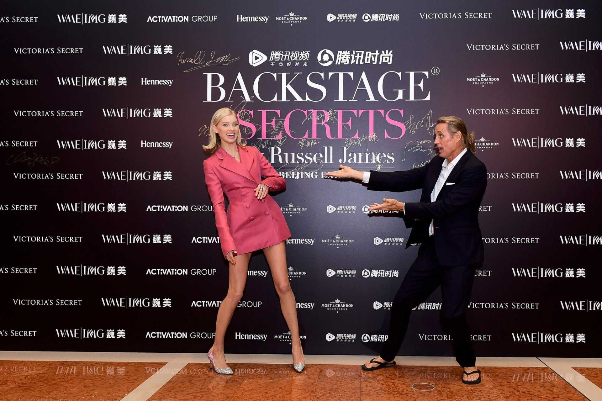 """Elsa Hosk – """"Backstage Secrets"""" By Russell James Beijing Exhibit Opening Party"""