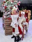 Katy Perry in Boys & Girls Clubs of Metro Los Angeles Holiday Party