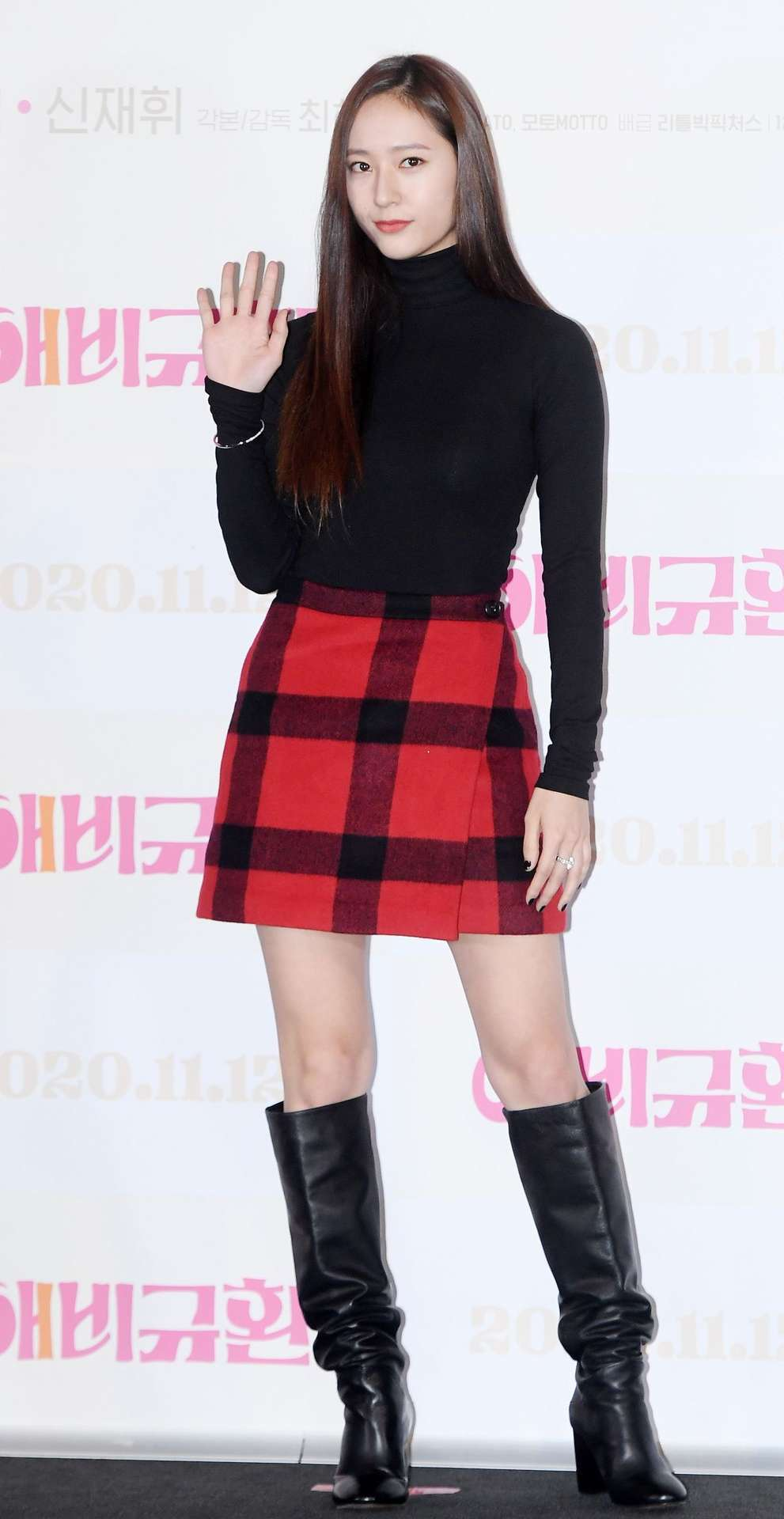 """Krystal Jung at a Press Conference for """"More Than Family"""" in Seoul, South Korea"""